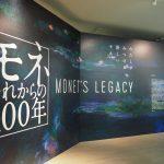 「モネ それからの100年」@横浜美術館
